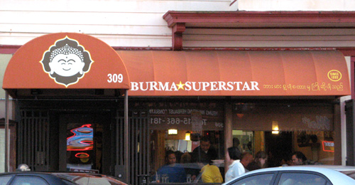 burma_superstar