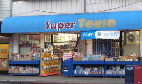 super_tokio